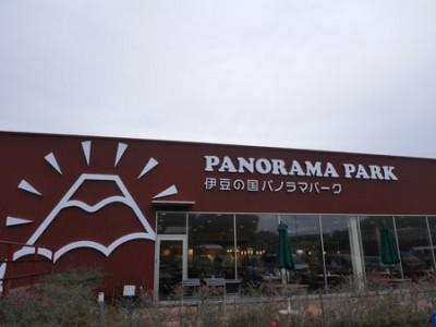 犬も入れる食べ放題伊豆の国市にある「パノラマレストラン」に行ってきました