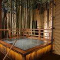 【入墨タトゥーあっても入りたい】日帰り貸し切り露天温泉へ。熱海にある熱海温泉 湯之宿 おお川へ。