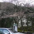 【タトゥー刺青OK】箱根 天山湯治郷 日帰り入浴ができる素敵な温泉施設です!